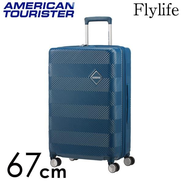 サムソナイト アメリカンツーリスター フライライフ スピナー 67cm ペトロールブルー Samsonite American Tourister FLYLIFE spinner 70L~81L EXP 125244-1686