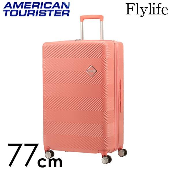 サムソナイト アメリカンツーリスター フライライフ スピナー 77cm コーラルピンク Samsonite American Tourister FLYLIFE spinner 100L~114L EXP 125246-B152