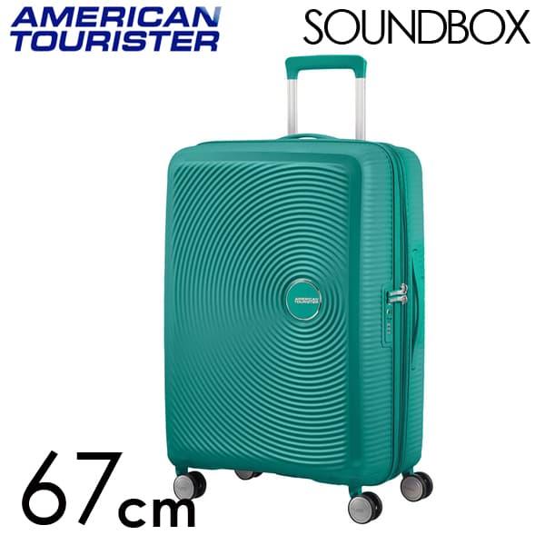 サムソナイト アメリカンツーリスター サウンドボックス 67cm フォレストグリーン Samsonite American Tourister Soundbox Forest Green 71L~81L【送料無料】※北海道・沖縄・離島を除く