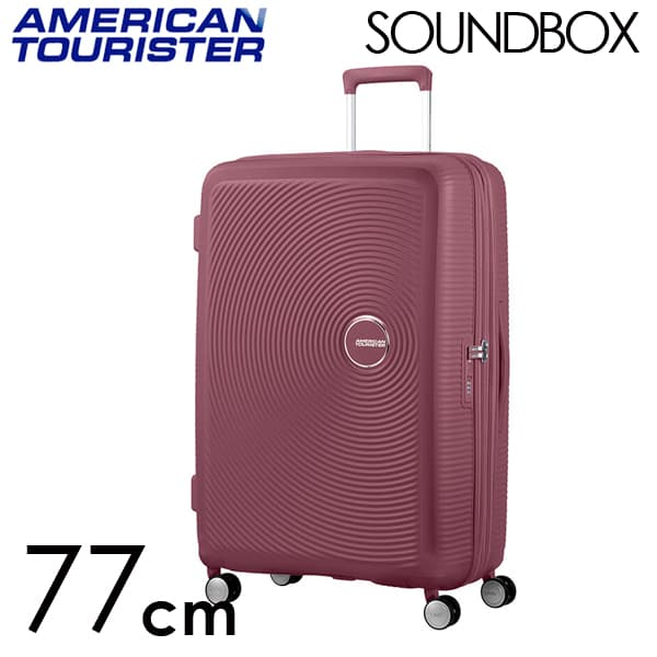 サムソナイト アメリカンツーリスター サウンドボックス 77cm ダークバーガンディ Samsonite American Tourister Soundbox Dark Burgundy 97L~110L【送料無料】※北海道・沖縄・離島を除く
