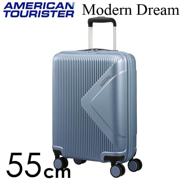 サムソナイト アメリカンツーリスター モダン ドリーム 55cm グレーブルー Modern Dream Grey Blue 35L【送料無料】※北海道・沖縄・離島を除く