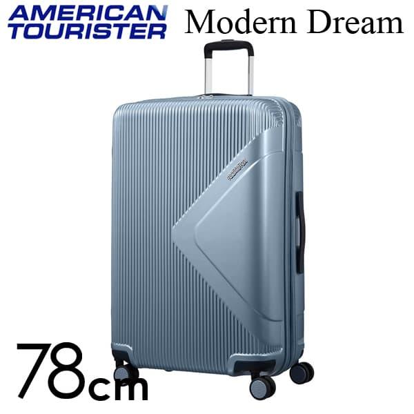 サムソナイト アメリカンツーリスター モダン ドリーム 78cm グレーブルー Modern Dream Grey Blue 100L~114L【送料無料】