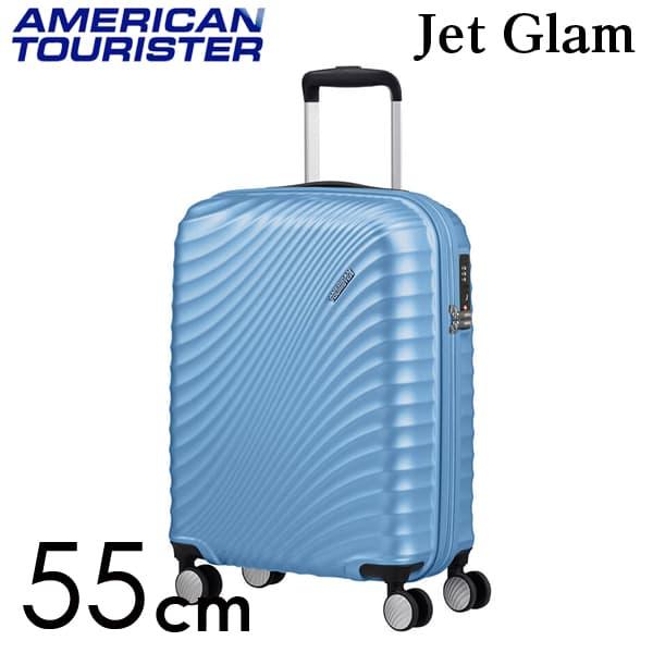 サムソナイト アメリカンツーリスター ジェットグラム 55cm メタリックパウダーブルー JETGLAM Metallic Powder Blue 35.5L【送料無料】※北海道・沖縄・離島を除く