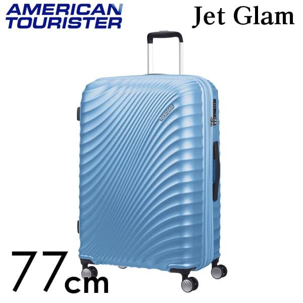 サムソナイト アメリカンツーリスター ジェットグラム 77cm EXP メタリックパウダーブルー JETGLAM Metallic Powder Blue 97L~109L【送料無料】