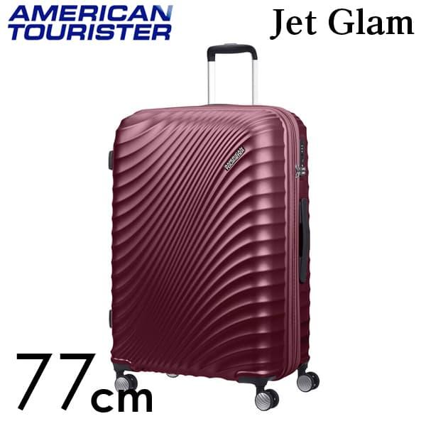 サムソナイト アメリカンツーリスター ジェットグラム 77cm EXP メタリックグレープパープル JETGLAM Metallic Grape Purple 97L~109L【送料無料】