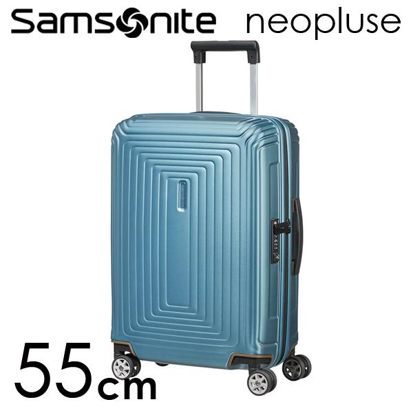 サムソナイト ネオパルス スピナー 55cm マットアイスブルー Samsonite Neopulse Spinner 38L 65752-5344【送料無料】