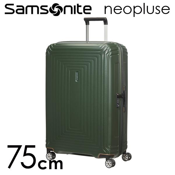 サムソナイト ネオパルス スピナー 75cm マットダークオリーブ Samsonite Neopulse Spinner 94L 65754-8445【送料無料】