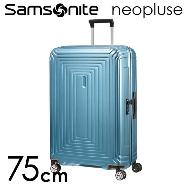 サムソナイト ネオパルス スピナー 75cm マットアイスブルー Samsonite Neopulse Spinner 94L 65754-5344【送料無料】