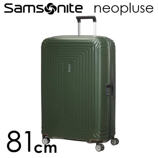 サムソナイト ネオパルス スピナー 81cm マットダークオリーブ Samsonite Neopulse Spinner 124L 65756-8445【送料無料】