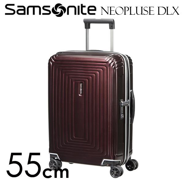 サムソナイト ネオパルス デラックス スピナー 55cm マットポート Samsonite Neopulse DLX Spinner 38L 92301-7961【送料無料】