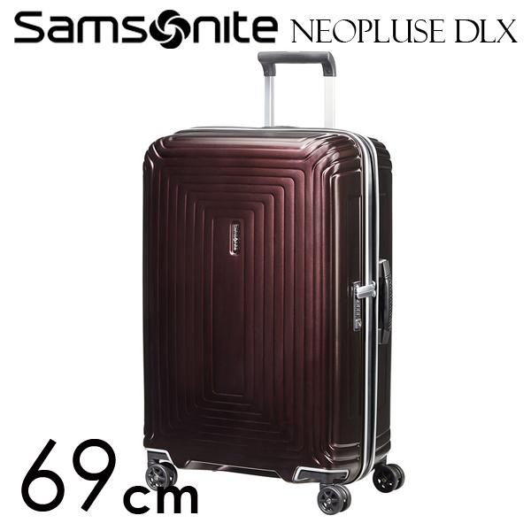 サムソナイト ネオパルス デラックス スピナー 69cm マットポート Samsonite Neopulse DLX Spinner 74L 92033-7961【送料無料】