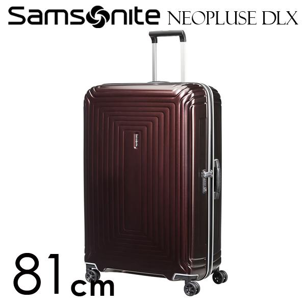 サムソナイト ネオパルス デラックス スピナー 81cm マットポート Samsonite Neopulse DLX Spinner 124L 92034-7961【送料無料】