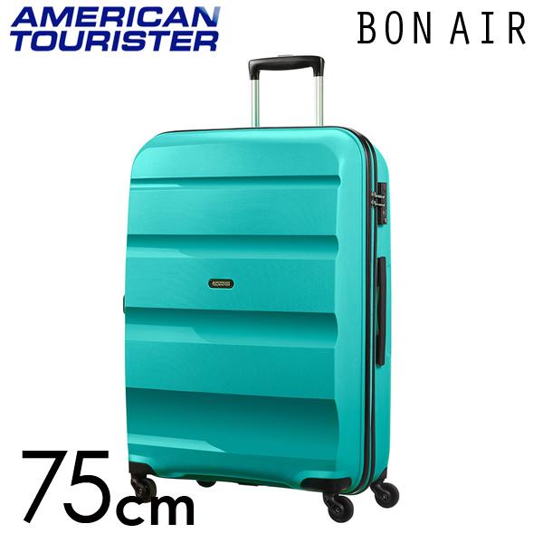サムソナイト アメリカンツーリスター ボンエアー 75cm ディープターコイズ American Tourister Bon Air Spinner 91L 59424-4517【送料無料】