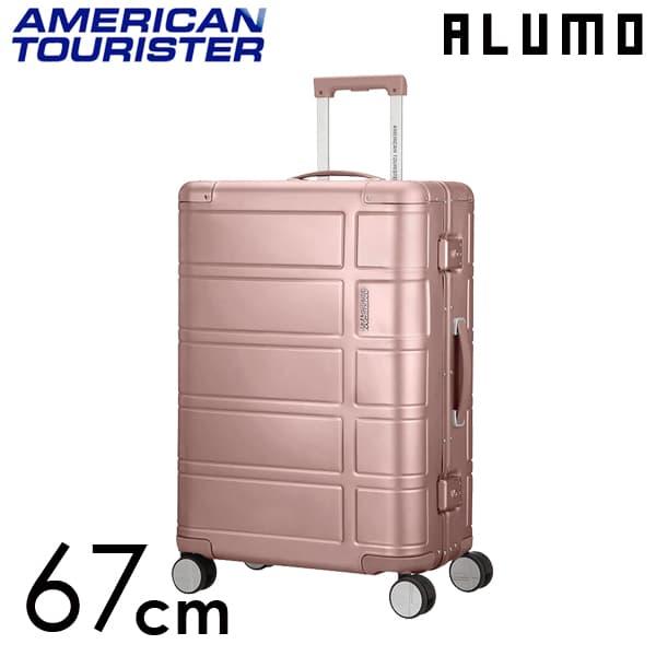 サムソナイト アメリカンツーリスター アルモ 67cm ローズ ALUMO Rose 64L【送料無料】