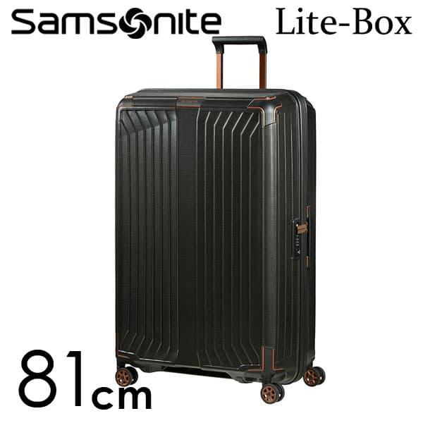 『期間限定ポイント10倍』サムソナイト ライトボックス スピナー 81cm ブラックカッパー Samsonite Lite-Box Spinner 124L 79301-4340【送料無料】※北海道・沖縄・離島を除く
