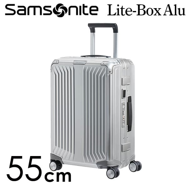 サムソナイト ライトボックス アル スピナー 55cm アルミニウム Samsonite Lite Box Alu Spinner 40L 122705-1004【送料無料】