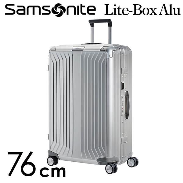 サムソナイト ライトボックス アル スピナー 76cm アルミニウム Samsonite Lite Box Alu Spinner 91L 122707-1004【送料無料】