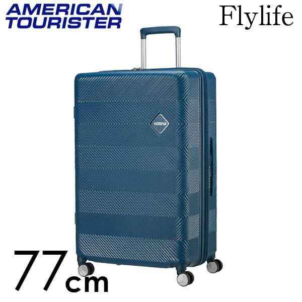 『期間限定ポイント10倍』サムソナイト アメリカンツーリスター フライライフ スピナー 77cm ペトロールブルー Samsonite American Tourister FLYLIFE spinner 100L~114L EXP 125246-1686【送料無料】