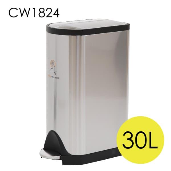 シンプルヒューマン CW1824 バタフライ ステップカン ステンレス ゴミ箱 30L simplehuman【送料無料】※北海道・沖縄・離島を除く