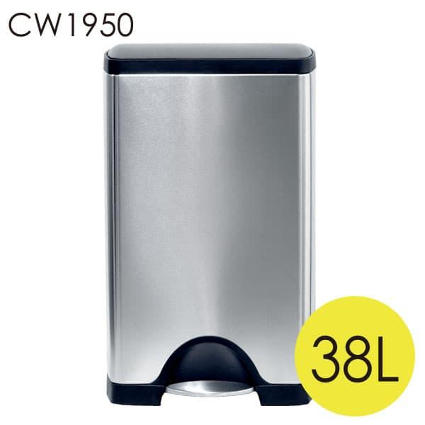 シンプルヒューマン CW1950 レクタンギュラーカン ステンレス プラスチック蓋 38L ゴミ箱 simplehuman【送料無料】