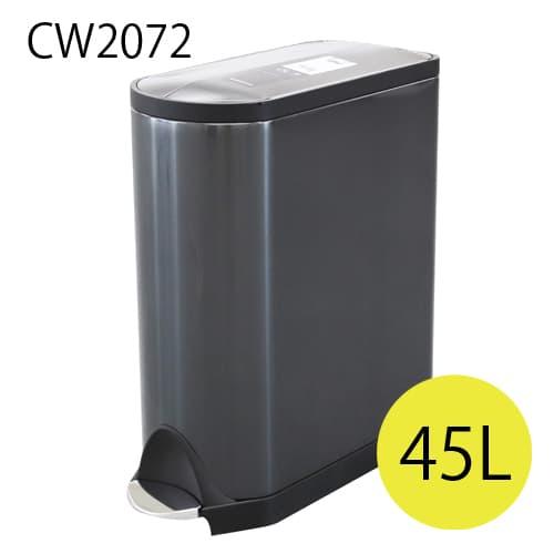 シンプルヒューマン CW2072 バタフライ ステップカン ブラック ゴミ箱 45L simplehuman【送料無料】