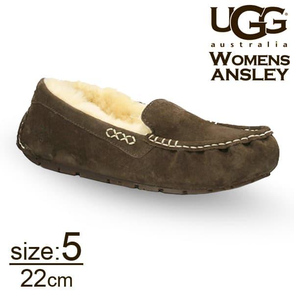 UGG アグ アンスレー ムートンシューズ ウィメンズ チョコレート 5(22cm) 3312 Ansley【送料無料】