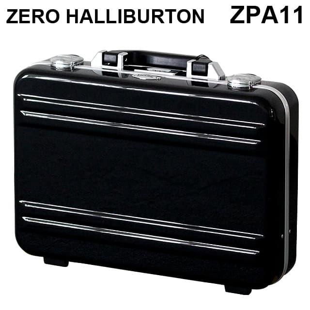 ゼロハリバートン ZERO HALLIBURTON クラシック ポリカーボネート アタッシュケース フレームタイプ スモール ブラック B4対応 80634 ZPA11-BK【送料無料】※北海道・沖縄・離島を除く