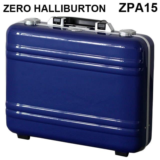 ゼロハリバートン ZERO HALLIBURTON クラシック ポリカーボネート アタッシュケース フレームタイプ ラージ ブルー B4対応 80635 ZPA15-BL【送料無料】