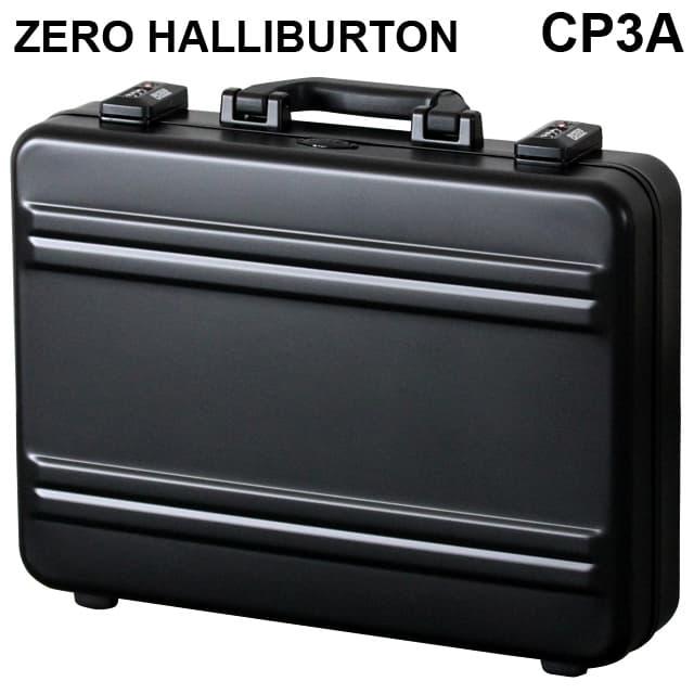 ゼロハリバートン ZERO HALLIBURTON Pシリーズ プレミアシリーズ2 アタッシュケース ブラック A3対応 94331 CP3A-BK【送料無料】