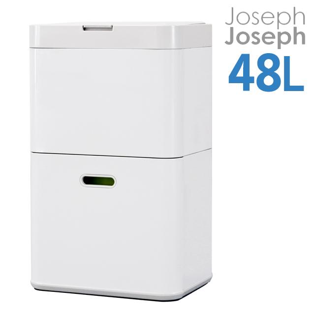 Joseph Joseph ジョセフジョセフ トーテム 48L(24L+24L) ストーン Totem Waste Separation & Recycling Unit 30019 2段式ゴミ箱【送料無料】※北海道・沖縄・離島を除く