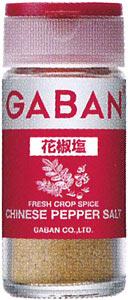 ハウス GABAN 花椒塩<パウダー> 35g×30個<※60個まで1配送可>【7~10営業日以内に出荷】[税別]