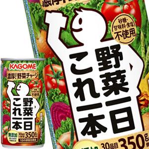 カゴメ 野菜一日これ一本 190g缶×90本[30本×3箱][賞味期限:3ヶ月以上]北海道、沖縄、離島は送料無料対象外[送料無料]【4~5営業日以内に出荷】