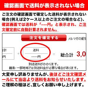供业务使用的冷冻室冰箱IC式样(空气冷却)HF-75X3-IC[税另算]