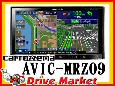 中国航空工业集团公司 MRZ09 Carrozzeria 轻松导航 7 英寸 VGA /DVD-V/Bluetooth/USB/SD 响应 1segment 广播内部值得 (16GB) Carrozzeria 先锋先锋