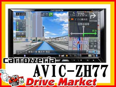karottsueria AVIC-ZH77 7型网络导航器2DIN全部的塞古内置HDD汽车导航器先锋