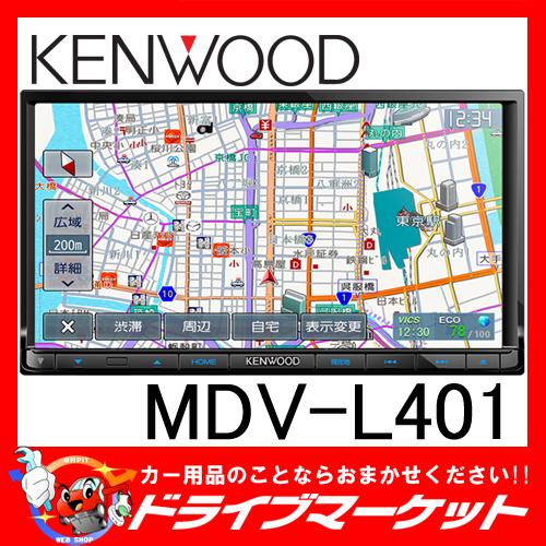 内置存储器导航器CD直接录音DVD再生支持MDV-L401 TYPE L 7型1 SEG!! 建伍