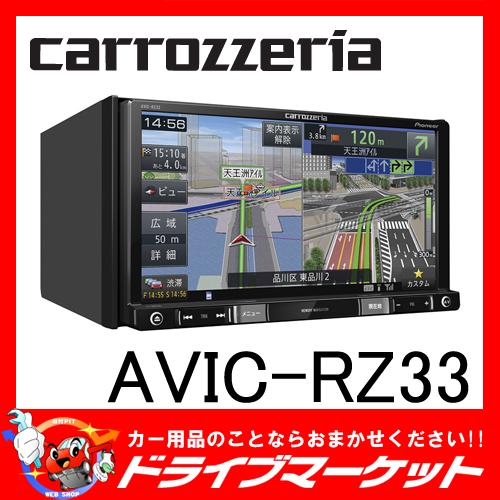AVIC-RZ33 karottsueria轻松导航器7型1 SEG内置存储器导航器先锋