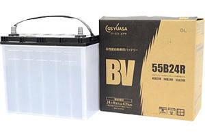 BV-55B24R GSユアサバッテリー BVシリーズ コストパフォーマンス重視の高性能バッテリー 自家用乗用車用