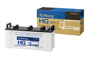 Tuflong HG GH170F51 バス・トラック用バッテリー 日立化成