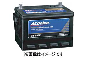 78DT-7MF ACデルコ プレミアムバッテリー 北米車用 AC Delco【取寄商品】