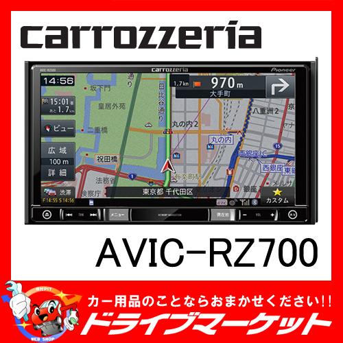 【期間限定☆全品ポイント2倍!!】【延長保証追加OK!!】AVIC-RZ700 7V型 2DIN 地デジモデル 楽ナビ Pioneer(パイオニア) carrozzeria(カロッツェリア)【02P03Dec16】