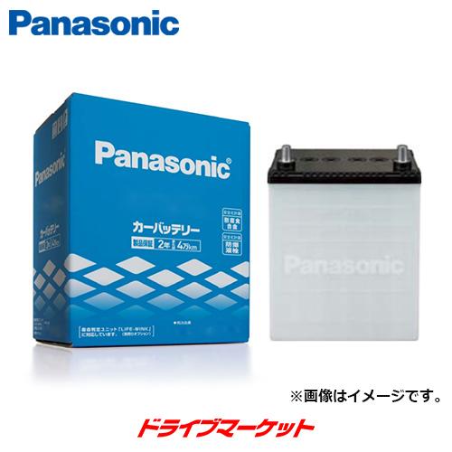 送料無料 夏の終わりに ド-ン 市場 と全品超特価 パナソニック 大人気 N-75D23L 標準車用 SBバッテリー Panasonic SB Battery
