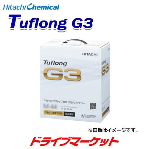 Tuflong G3 TG3M-44-9 アイドリングストップ車用次世代バッテリー 日立化成