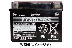 【ドーン!!と全品超特価 DM祭】GSユアサ GTZ8V VRLA バイク用バッテリー (制御弁式) GS YUASA Battery【取寄商品】