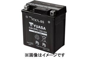 一部予約 送料無料 送料無料(一部地域を除く) 真夏にドーン と 全品超トク祭 GSユアサ YTX5L-BS-T 台湾ユアサ 密閉型 充電済 液注入済 GS YUASA 12V車用 バイク用バッテリー 取寄商品