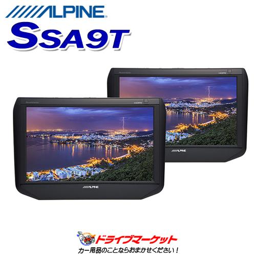 【送料無料】 【スーパーSALE!ドドーンと全品超特価】SSA9T アルパイン 9型WSVGA シートバック・リアビジョン(2台パック) ALPINE【SSA9STの前型品】