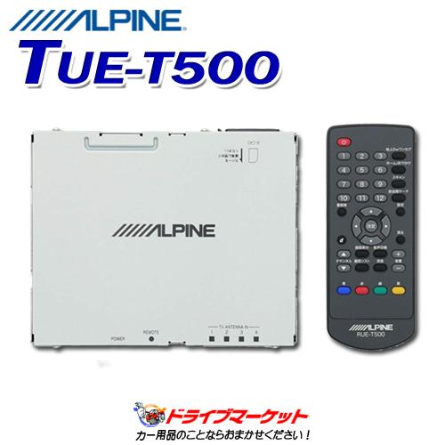 【送料無料】【代引手数料無料】 【歳末!ドドーンと全品超特価】TUE-T500 アルパイン 4×4地上デジタルチューナー(ALPINE)【取寄商品】