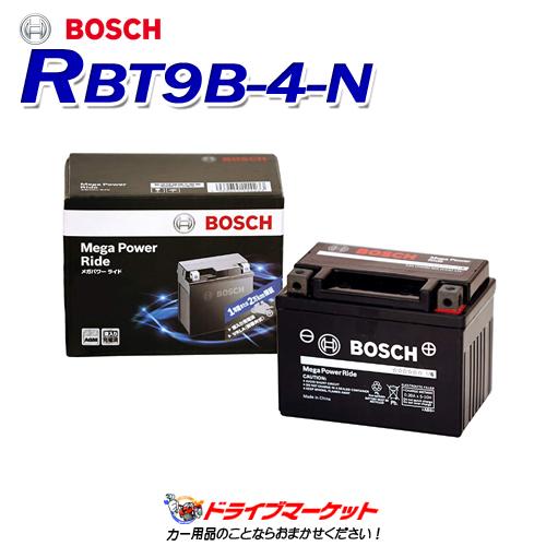 【春のドドーン!と全品超特価祭】RBT9B-4-N 液注入 充電済 バイク用バッテリー Mega Power Ride(メガパワーライド) BOSCH(ボッシュ)【取寄商品】