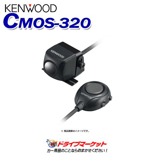 【春のドドーン!と全品超特価祭】CMOS-320 バックカメラ&フロントカメラとしても使える!!マルチビュー搭載カメラ ケンウッド