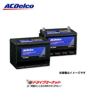 65-7MF BCI メンテナンスフリー プレミアムバッテリー(北米車用) AC Delco(ACデルコ)